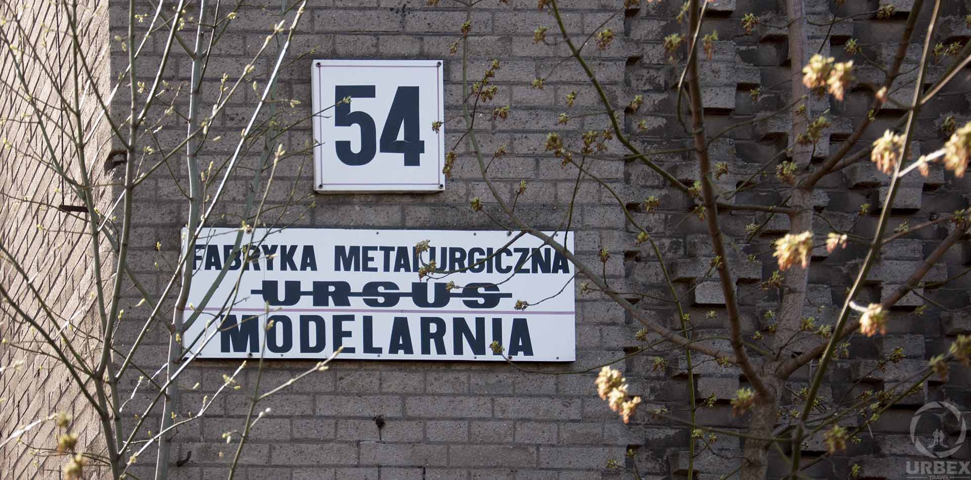 inside abandoned Ursus factory in Warsaw