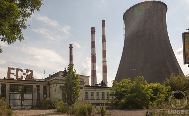 abandoned Power Plant Chernobyl