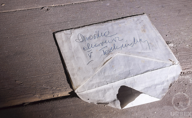 letter in abandoned mansion in poland