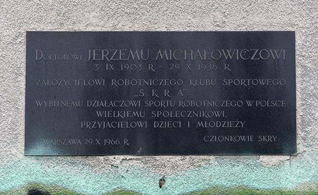 SKRA Warszawa