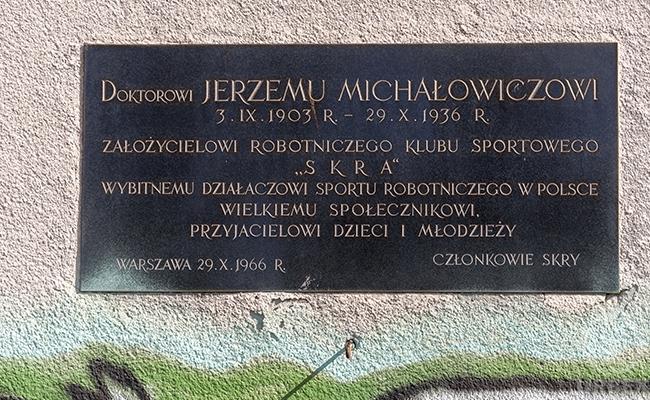 Jerzy Michałowski